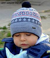 Шапка для мальчика с помпоном