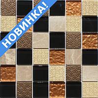 Мозаика для кухонного фартука Vivacer Mix Bronze