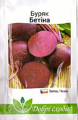 Семена свеклы Бетина F1 3г ТМ ДОБРІ СХОДИ
