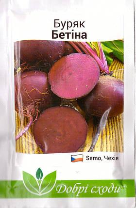 Семена свеклы Бетина F1 3г ТМ ДОБРІ СХОДИ, фото 2