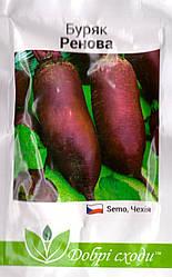 Семена свеклы Ренова 3г ТМ ДОБРІ СХОДИ