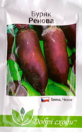 Семена свеклы Ренова 3г, фото 2