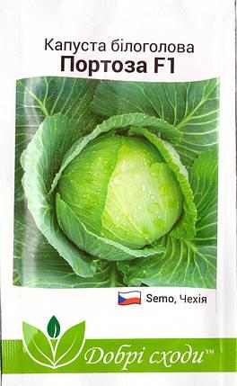 Семена капусты Портоза F1 20шт, фото 2
