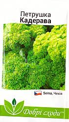 Семена петрушки кудрявой Кадерава 0,5 г