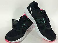 Женские кроссовки la gear  черные,дышащие,отличное качество для спортзала,размеры с 36 по 41й