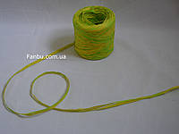 Рафия на метраж,цвет салатовый и желтый(ширина 0.5см