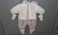 Детский зимний комбинезон-трансформер на меху для девочки и мальчика, фото 1