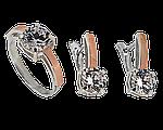 Что такое серебряные украшения с золотом?