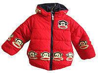 Детская куртка (Обезьянка) оптом