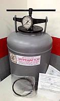 Автоклав белорусский для домашнего консервирования на 14 полулитровых или 5 литровых банок