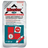 Суміш для ремонту та вирівнювання підлоги «Мaster-ReMix» 25кг.
