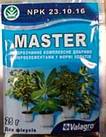 Удобрения Майстер для декоративно-лиственных растений NPK 24.10.15.