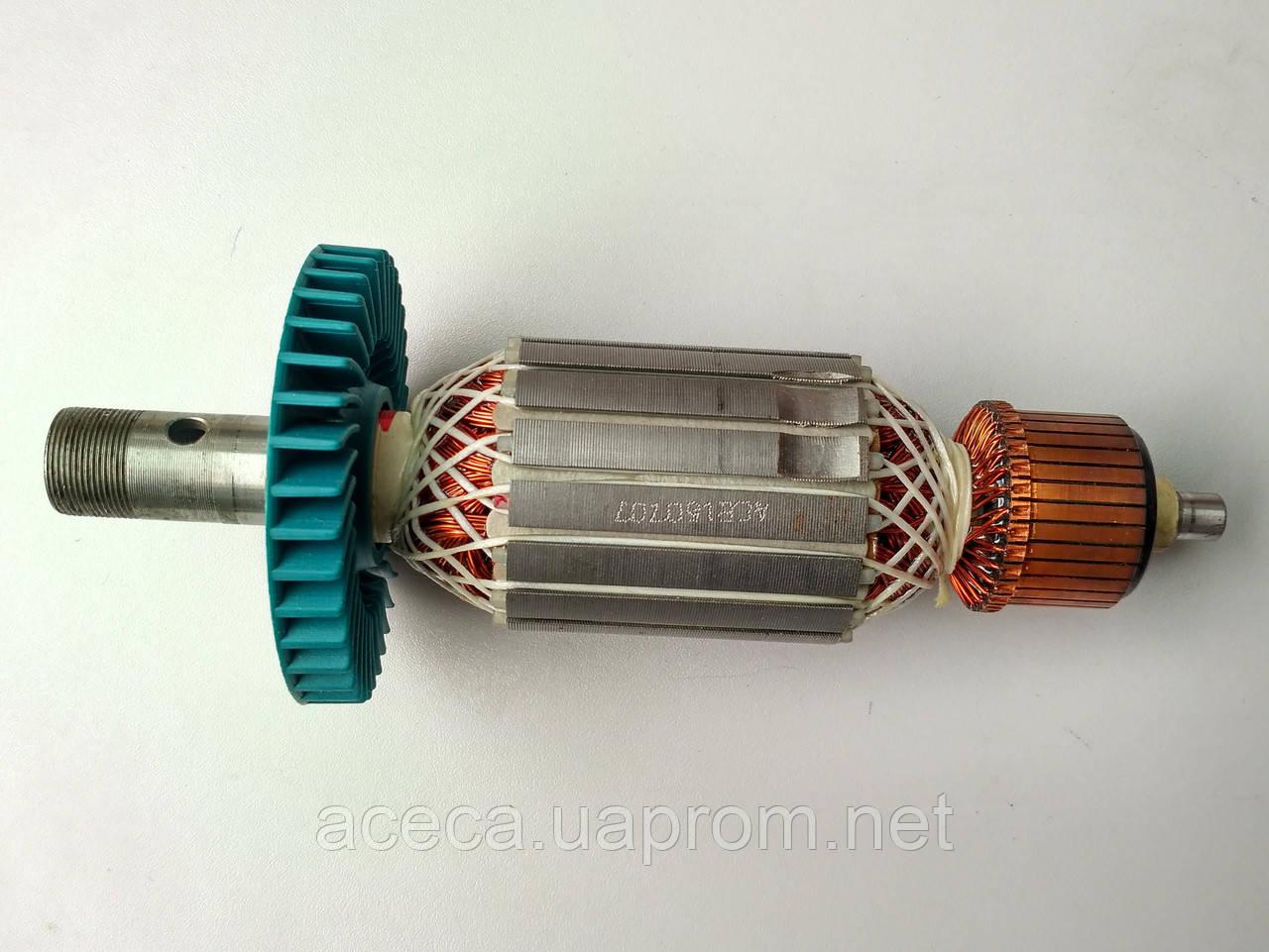 Якорь(ротор) для фрезерной машины МАКИТА 3612С 212*54/цанга 20