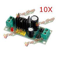10шт l7805 LM7805 три терминала регулятора напряжения для Arduino Модуль