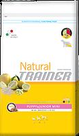 Сухой корм для щенков мелких пород Trainer Natural puppy & junior mini (Трейнер Нейчирал). Упаковка 7,5 кг.