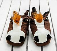 """Мягкие домашние тапочки-игрушки """"Лошадки"""", коричневый"""