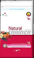 Сухой корм для щенков Trainer Natural (Трейнер Нейчирал) Puppy&Junior Medium. Упаковка 12,5 кг.