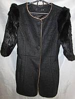 Пальто женское короткий рукав