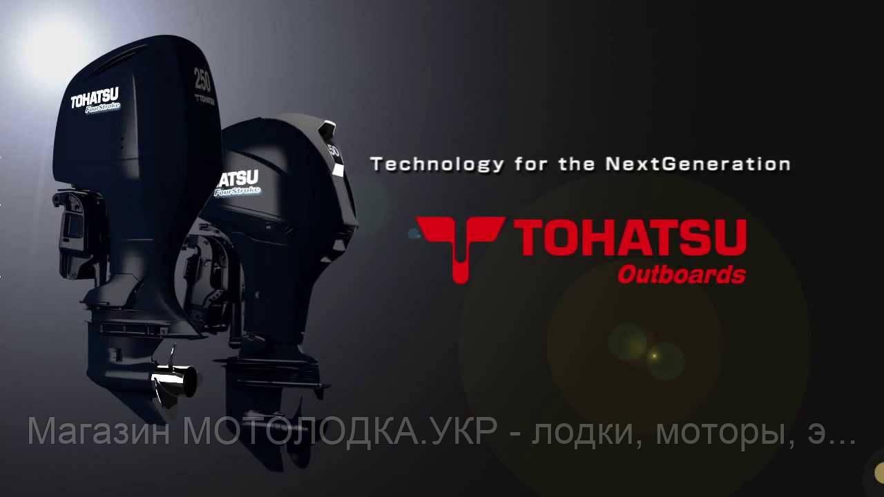 Лодочные моторы TOHATSU 2,5-140 л.с.
