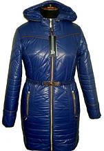 Стильная женская демисезонная куртка синего цвета
