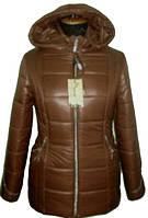 Молодежная женская теплая куртка.