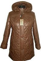 Стеганая женская зимняя куртка увеличенных размеров