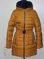 Молодежная куртка зимняя женская (пуховик) Finebaby CAT рр. XXL
