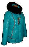 Яскрава жіноча зимова куртка з хутром, фото 2