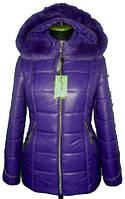 Яркая женская теплая куртка. Размер: 42-56