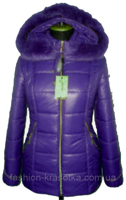 Яркая женская теплая куртка.