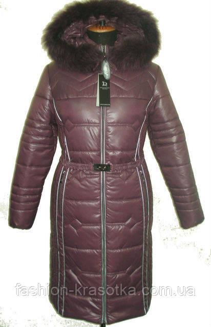 Оригинальный теплый женский пуховик с мехом больших размеров.