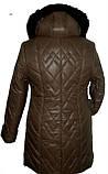 Симпатичная женская зимняя куртка с мехом увеличенных размеров, фото 2