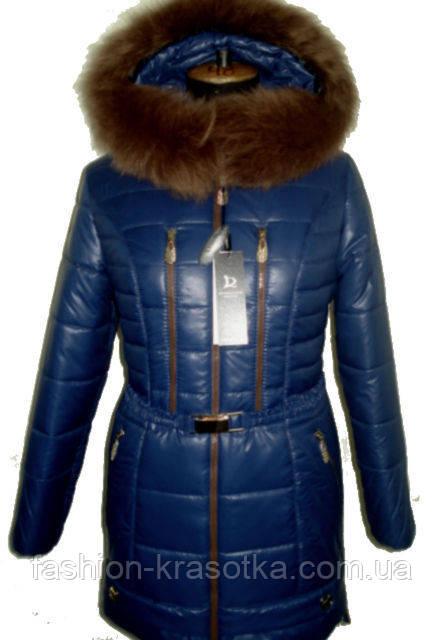Молодежный зимний женский пуховик синего цвета с мехом