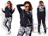 Женский спортивный костюм больших размеров Фабрика Моды