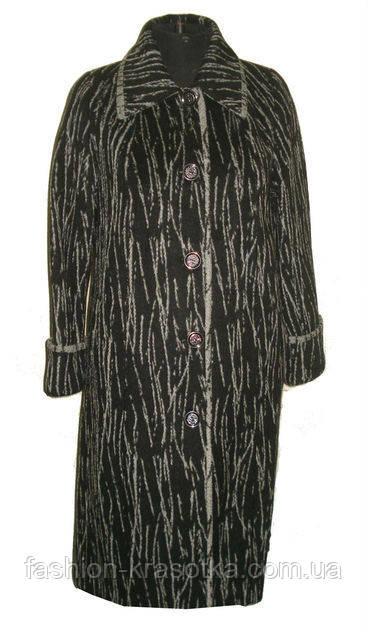 Модное женское демисезонное пальто увеличенных размеров