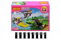Конструктор COGO GIRLS 4516