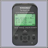 Передатчик Yongnuo YN622C-TX для Canon (E-TTL)