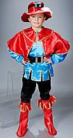 Детский маскарадный костюм кота в сапогах