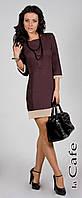 Платье футляр женское с манжетом