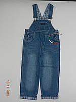 Детский комбинезон джинсовый на мальчика 0-4 года Magic Land 6964