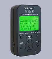 Передатчик Yongnuo YN622N-TX для Nikon (i-TTL)