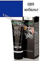 Крем для обуви кобальт 046/089 Salamander Professional Wetter Schutz 75 мл