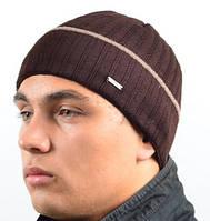 Зимняя мужская вязанная шапка