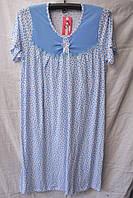 Сорочка ночная хлопок Узбекистан