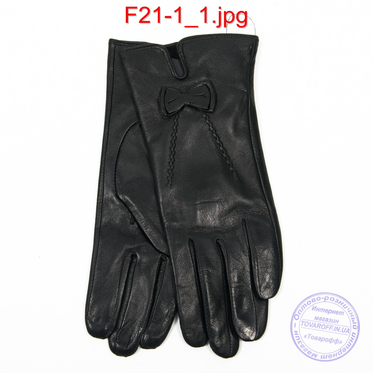Женские кожаные перчатки на плюше - F21-1