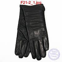 Женские кожаные перчатки на плюше - F21-2