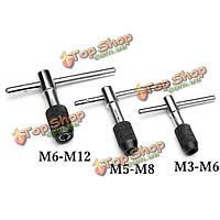 T-ручка крана ручка крана гайковерт ручной инструмент резьбонарезной м3-М5 М6-М8 М6-М12