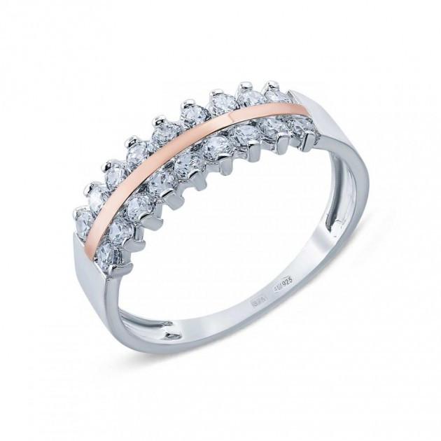 Кольца из серебра со вставкой золота