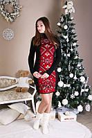 Вязаное теплое платье Рута 44-50, фото 1