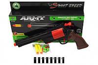 Пистолет с поролоновыми пульками SY006